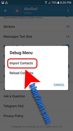 بازیابی مخاطبین حذف شده تلگرام