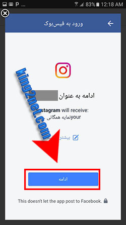 recover instagram Log in with Facebook