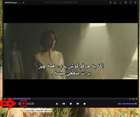 subtitle km player