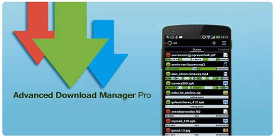 Advanced-Download-Manager.jpg