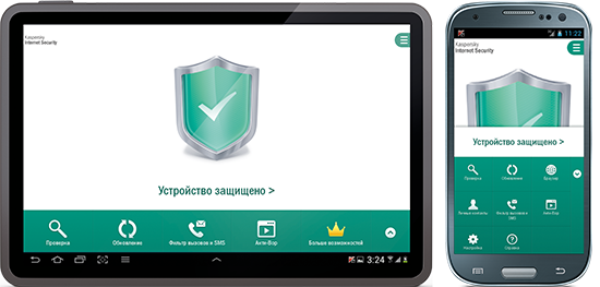 Kaspersky-Internet-Security-App-Android-Free-Download.png